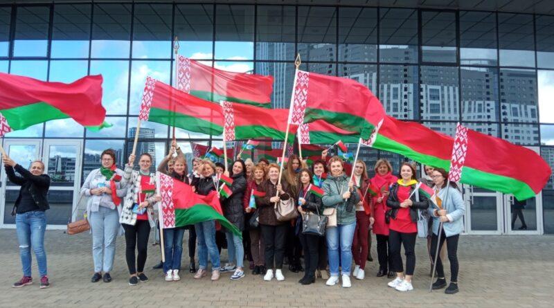 Делегация Несвижского района приняла участие в республиканском женском форуме «За Беларусь»