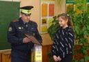 Кира Ратникова — победительницей областного этапа конкурса ГАИ