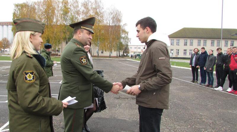 День призывника для будущих солдат