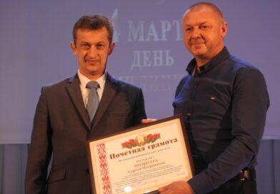 На Несвижчине прошли мероприятия, посвященные 104-й годовщине белорусской милиции