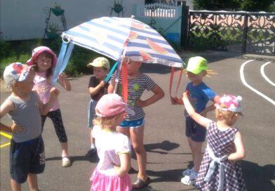 Сказочное лето в детском саду