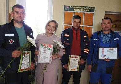 Награждены лучшие работники Несвижского района газоснабжения