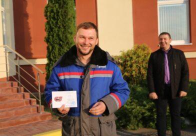 Самые спортивные — Газпром и РОЧС