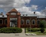 музей ленинская