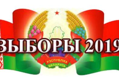 Инфоцентр Минского облисполкома даст возможность оперативно узнавать о ходе голосования на выборах в регионе