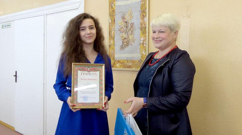 Диплом  РУП «Белпочта»   и призовые  подарки  вручены Виталине Винник