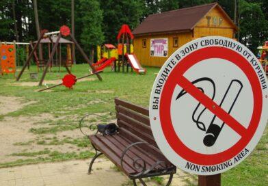 Что и где свободно от курения
