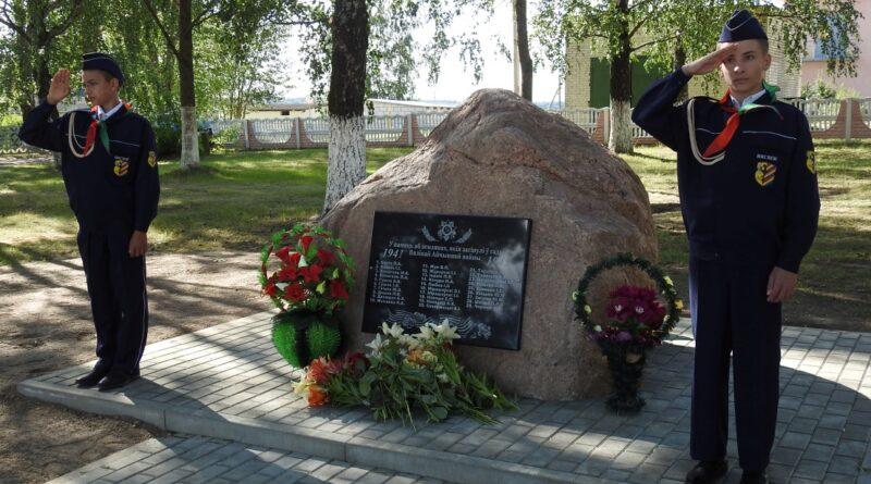 В агрогородке Сейловичи открыли памятный знак  погибшим в годы Великой Отечественной войны  воинам-землякам