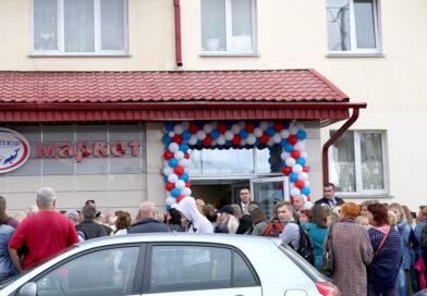 Очередь в центре города – в Несвиже открылся новый магазин!