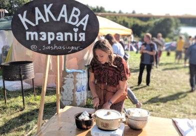 Как несвижанка бросила высокооплачиваемую работу в Нью-Йорке, чтобы вернуться в Беларусь и варить какао
