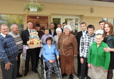 Дожиночный каравай Несвижского района был вручен Несвижскому дому-интернату для престарелых и инвалидов