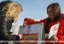 Красно-зеленая ленточка станет символом молодежных электоральных пикетов БРСМ