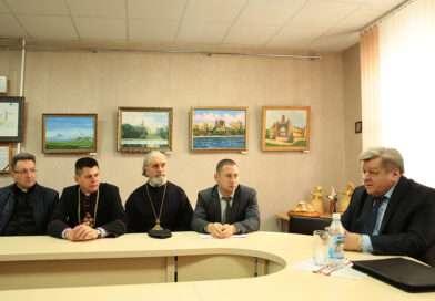 Представители духовенства Несвижчины встретились с Леонидом Гуляко
