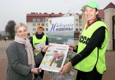 Редакция газеты «Нясвіжскія навіны» приняла участие в мероприятиях, посвященных избирательной кампании