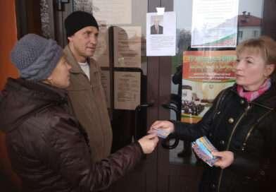 Пикет в поддержку Ивана Мамайко прошел в Городее