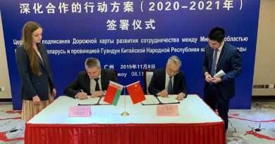 Минская область и провинция Гуандун подписали Дорожную карту сотрудничества