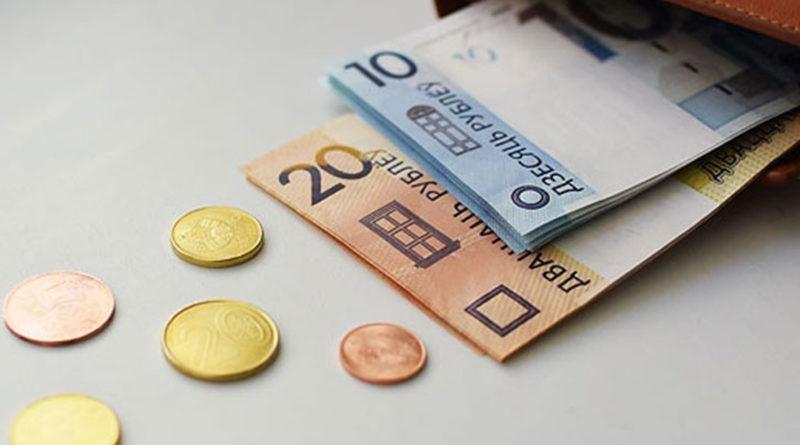 С января 2020 года в Беларуси начала функционировать новая система оплаты труда