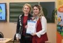 Учащаяся Несвижского колледжа представит Минскую область на республиканском конкурсе