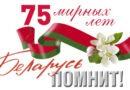К 75-й годовщине Победы предусмотрены выплаты материальной помощи