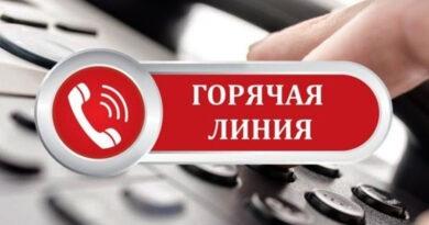 Горячая линия по вопросам коронавирусной инфекции работает в Минской областной санэпидстанции