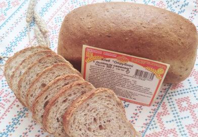 Новинки от Несвижского хлебозавода –  хлеб «Обеденный аппетитный», «Средиземноморский», «Отрубной с льняным семенем»