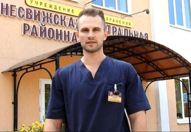 Врач-рентгенолог Несвижской ЦРБ Максим Брунько: Сделайте свой выбор! (видео)