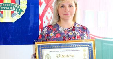 Несвижский районный Совет депутатови райисполком стали победителями конкурса Министерства юстиции