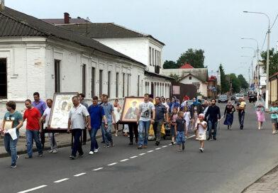 В Несвиже прошел крестный ход в честь дня памяти Собора Белорусских святых