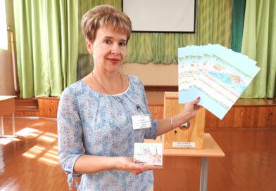 Выборы-2020: подарки  впервые голосующим, досрочное голосование и работа волонтеров