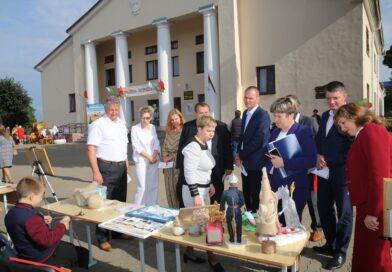 В Несвиже прошла августовская конференция педагогических работников