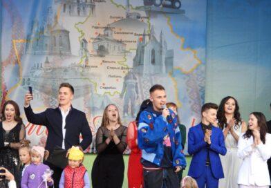 В Снове состоялся концерт с участием звёзд белорусской эстрады