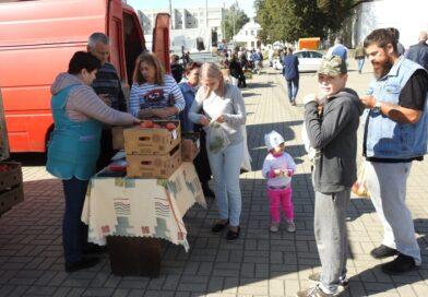Ярмарка-продажа сельскохозяйственной продукции проходит на Ратушной площади